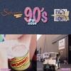 90s TV Hour - Episode 10 - Parodies!