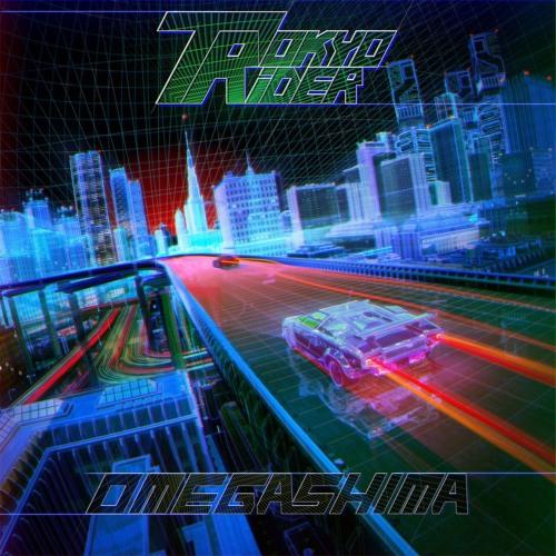 Enter Omegashima