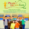 "Be Full of Love for God | A Cappella ""Praise the New Life"""