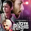 Ik Kudi, Udta Punjab, cover song by Vineet Agrwal.mp3