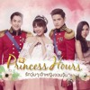 Princess Hours Thai Full Opening Song