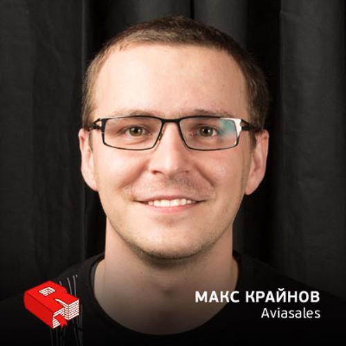 Рунетология (303): Макс Крайнов, генеральный директор Aviasales
