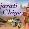 Gujarati mp3 songs(Gujarati Chiye)