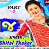 Gujarati mp3 songs(Ha Moj Ha Part 2)