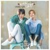 신현희와김루트 (SEENROOT) - 너는 왜 (Why You?) [Suspicious Partner - 수상한 파트너 OST Part.1]