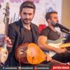 Derdim Çoktur Hangisine Yanayım - Şentürk Dündar / Talha Bora Öge mp3