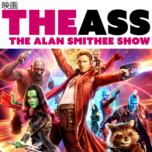 The ASS #22: Guardians of the Galaxy Vol. 2