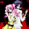 Nightcore - Shiki OP 1 Kuchizuke