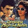 Mai sehra band ke aaunga, Diwana mujhsa nhi, covered song by Vineet Agrwal.mp3