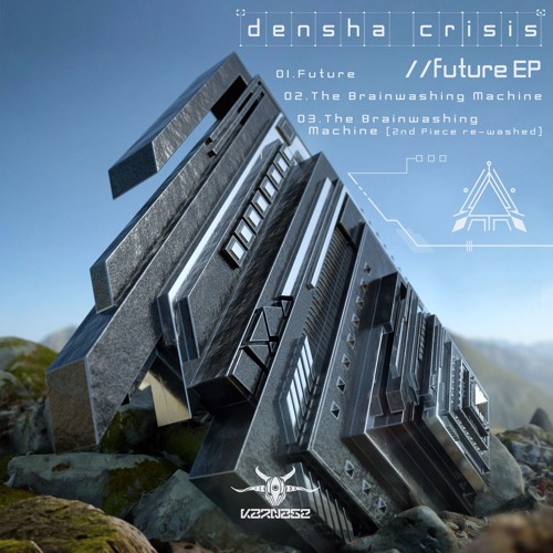 Densha Crisis - Brainwashing Machine [KARNAGE DIGITAL 08] Out May 22nd
