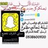 Download ( احبك حب يامجنون ) بدر القحطاني شامخ الدواسر Mp3