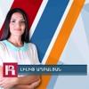 Ռադիոլուր 11.05.2017 հիմնական թողարկում