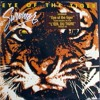 Eye Of The Tiger (Ortal Israel Remix) [Free Download]