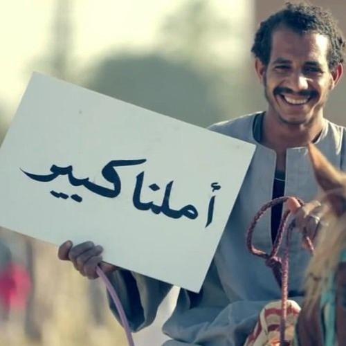 تحميل اغنية حسين الجسمي بشرة خير