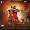 Orey Oar Ooril Bahubali 2 Tamil 2017 Mp3