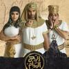 Download مهرجان ريح المدام - باسم فيجو - مسلسل ريّح المدام رمضان ٢٠١٧ Mp3