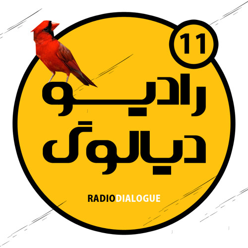 RadioDialogue | 11