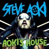 AOKI'S HOUSE 276 - Presented by Henry Fong