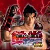Tekken Tag Tournament - Intro