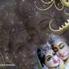 Shyam Ke Bina Tum Aadhe (Remix) DJ SURAJ SP MIXING
