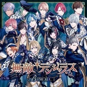 Download lagu B Project ������ ������������������ 14 Ver (4.28 MB) MP3