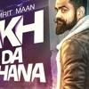Amrit Maan ft Deep Jandu- Akh da Nishana(DJ C3kko Singh Goin' Clean with the Bass Remix)