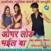 bhojpuri- Over Load Bhayil Ba -jaichand diwana-aashirwad music