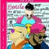 Bonita -  J Balvin Ft. Jowell Y Randy Portada del disco