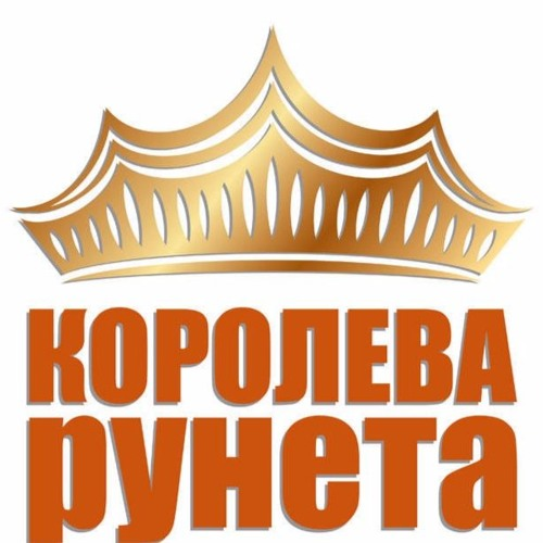"RadioSol - 7Days - Item about ""RuNet Queen 2017"" competition - 12-05-2017 (russian)"