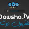 Download اغنية تتر مسلسل طاقة القدر - حمادة هلال 2017 Mp3