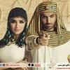 Download مهرجان_ريح_المدام_-_باسم_فيجو_-_مسلسل_ريّح_المدام_رمضان_٢٠١٧.mp3 Mp3