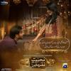 Amazing Poetry In Drama serial Mohabbat Tum Se Nafrat Hai