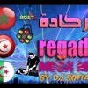 Mega Mix Reggada+ Alaoui Mix By Dj Sofiane