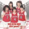Ro-Kyu-Bu SS! - Get goal!