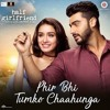|Piano Reprise| Phir Bhi Tumko Chaahunga - Half Girlfriend