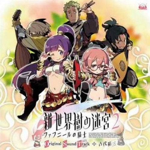 Betting it all etrian odyssey 3 dota2lounge how to bet on the kentucky