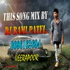 Dj Pallivalaa Bhadravattakam Mix By Dj Rami Patel From Veerapoor 8096162694 Mp3 Mp3