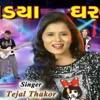 Gujarati mp3 songs(Chhodya Gharbar)