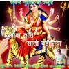 Ja ke mai ke nevta pathvali | bhojpuri bhagti song | Sonu sharma | Focus music.9511997446 |