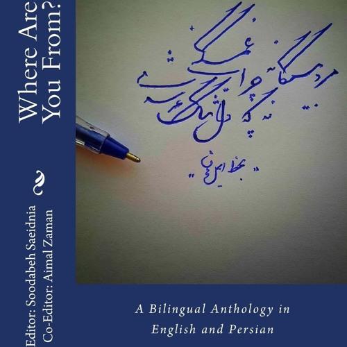 Translated poems by Soodabeh Saeidnia