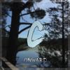 Chael - Onward