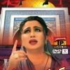 Jhoole Lal Chaleya Gulshan Jahan Master.mp3