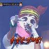 Aerobic Girl & Tango Girl (Yezi of Fiestar) - Bang Bang Bang