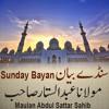 Shabaan Mein Ramzan Ki Tayyari  - Maulana Abdus Sattar Sahib