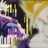 Dragon Ball Z OST - Gohan Angers [Piano Version] ドラゴンボールZ【ピアノ】