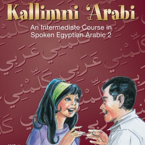 Kallimni 'Arabi - Book 2