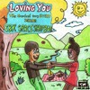 IBK Spaceshipboi - Loving You (The Greatest Song Ever Made)
