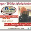 Davinder Singh Naal S. Sohan Singh Khalsa, Visha, Sikhi Sidhatan Te Hamle