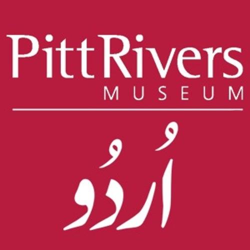 پٹ-ریورزعجائب-گھر-کی-اہم-جھلکیاں◦ Highlights of the Pitt Rivers Museum (Urdu)