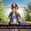 Kshan Mohare (TTMM) Marathi Movie Song - VeerMarathi.Com